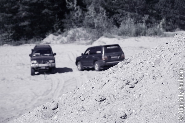 Песчаная гонка