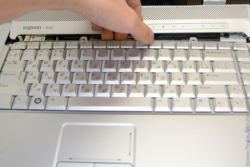 Как сделать фото с ноутбука делл