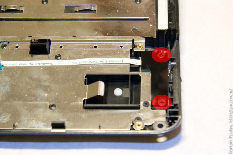 Как разобрать ноутбук Dell Inspiron 1525 pp29l