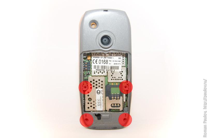 Как разобрать телефон Siemens M65
