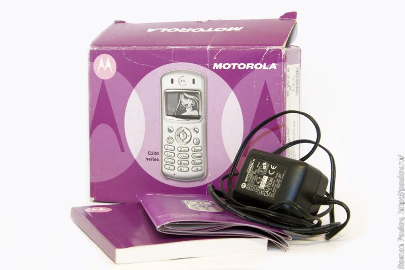 Инструкция и коробка к телефону Motorola C330