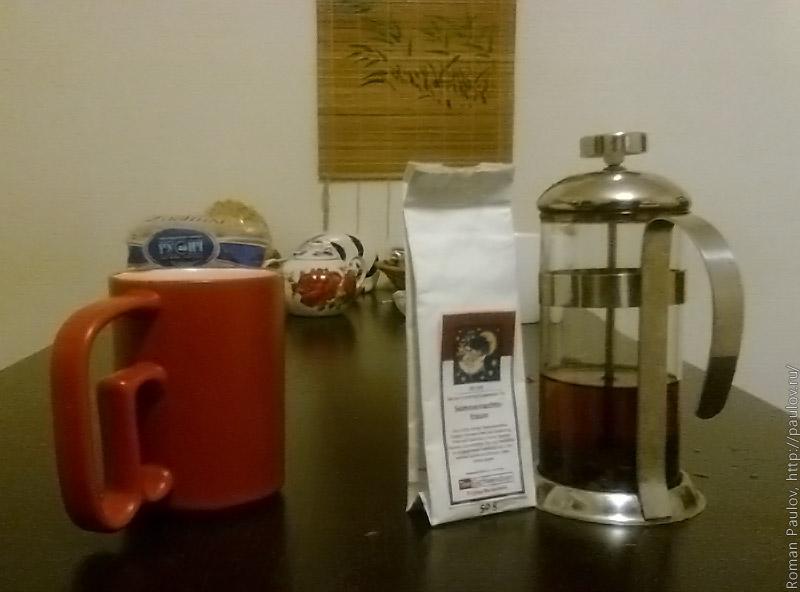 Чай, френч-пресс и кружка Атмарк