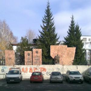 Канонизированные памятники