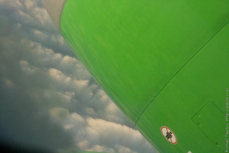 Фотографии из самолета Новосибирск Бангкок