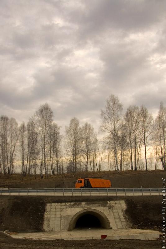 Северный обход Новосибирска дренаж