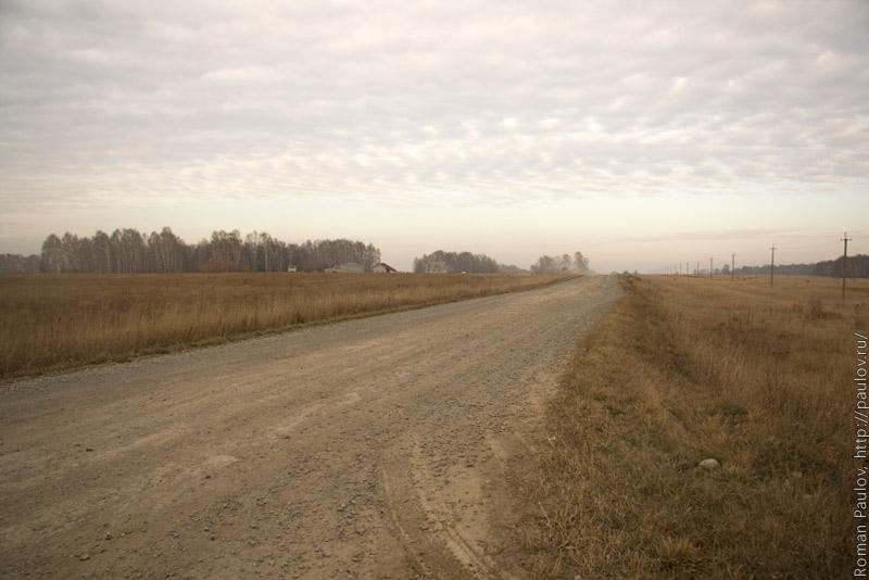 Северный обход Новосибирска дорога на село Локти
