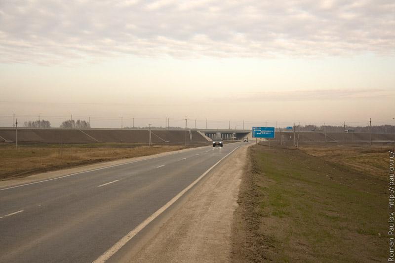 Северный обход Новосибирска вид со стороны Мочища