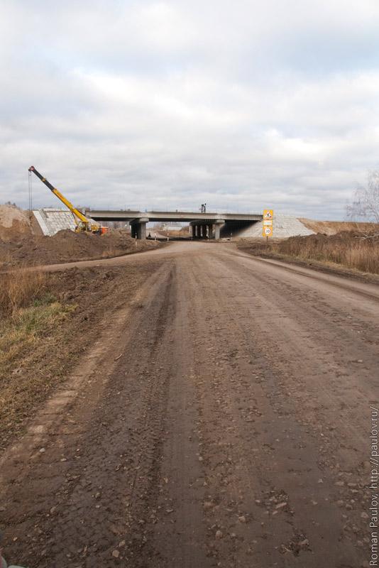 Строительство северного обхода Новосибирска от Мочища до Сокура Мост в Барлак
