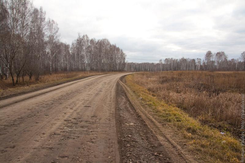 Строительство северного обхода Новосибирска от Мочища до Сокура дорога на Барлак