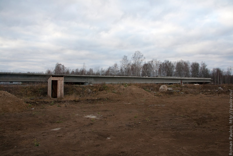 Строительство северного обхода Новосибирска от Мочища до Сокура мост около Сокура