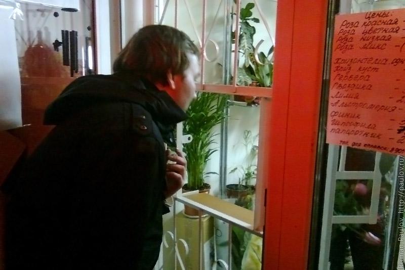 Круглосуточный магазин цветов, Новосибирск Родники