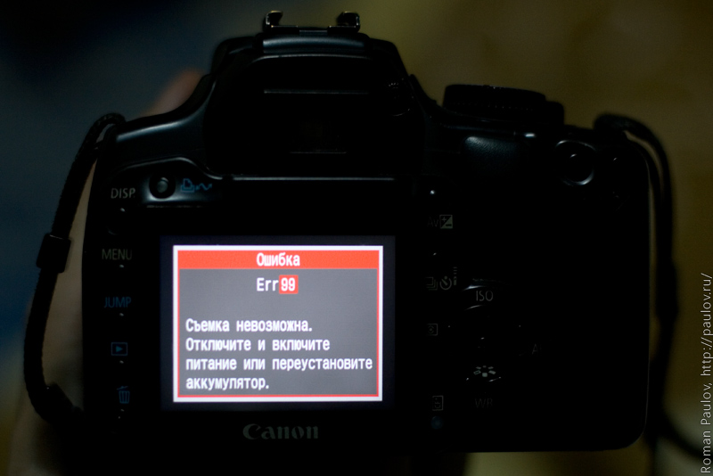 Приехал блок диафрагмы yg2-2169-010 для Canon 17-85mm IS USM