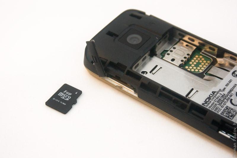 Как разобрать телефон Nokia 2700c-2 Нокия