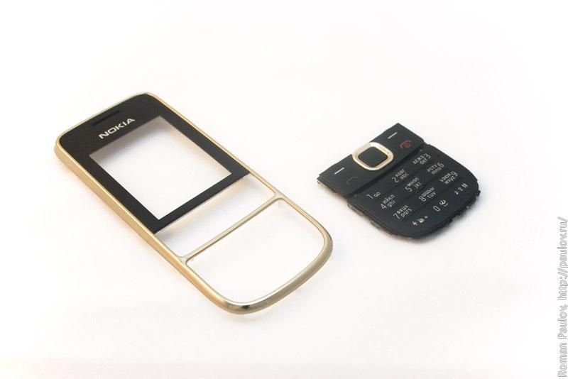 Коды для телефона Nokia 8800 Arte. Прошивка нокиа 2700 - Скачать. что вы м