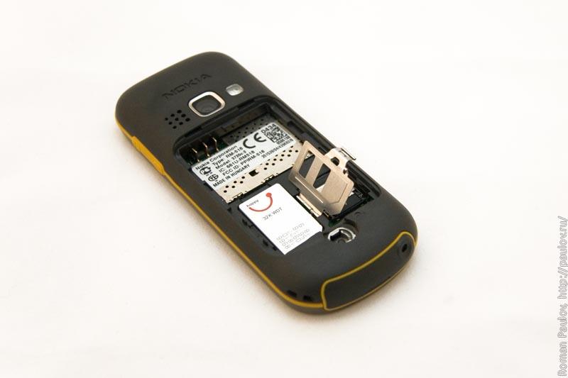 Nokia 3720c-2 руководство - фото 2