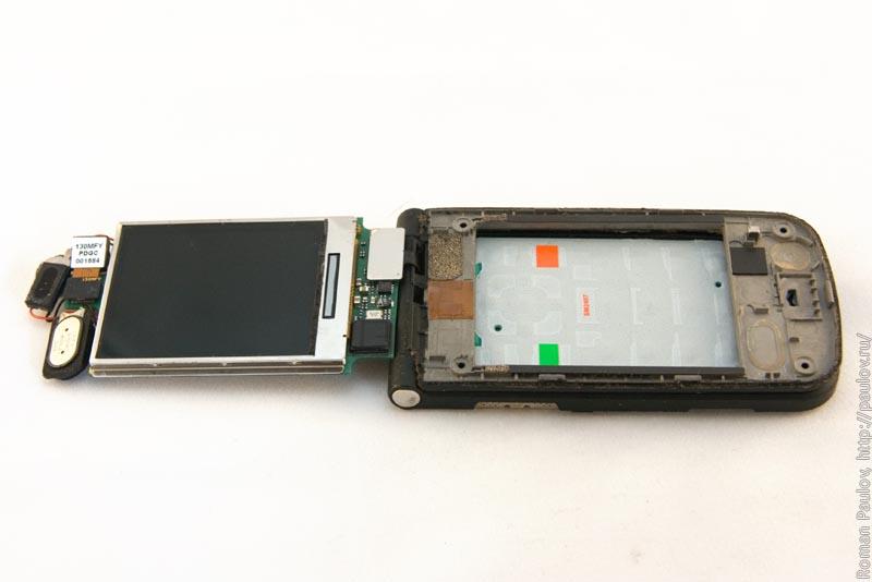 Как разобрать телефон Philips Xenium 9@9r