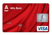 Небольшие открытия при рассчете кредитной картой