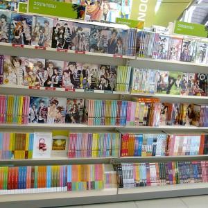 Книжный магазин на Ко Самуи