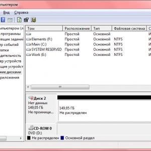 Как разобрать диск Transcend StoreJet 2.5