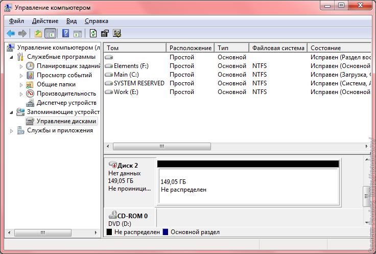 Transcend StoreJet 2.5 пропал раздел