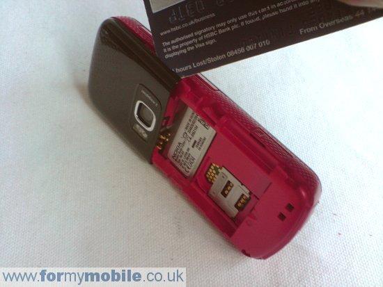 Ваш телефон будет выглядеть так.