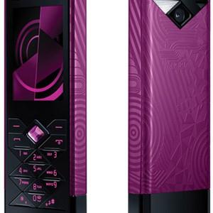 Как разобрать телефон Nokia 7900 Prism (1)