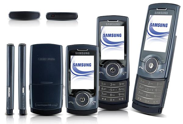 Как разобрать телефон Samsung U600 (1)
