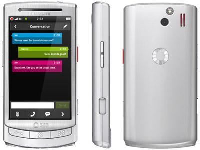 Как разобрать телефон Vodafone 360 Samsung H1 (GT-i8320) (1)