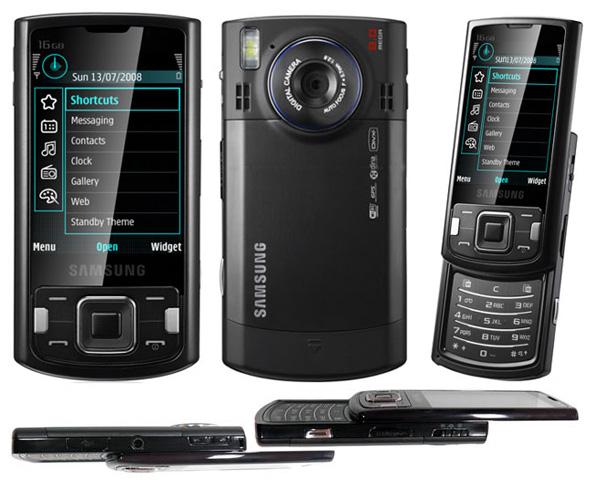 Как разобрать телефон Samsung i8510 INNOV8 (1)
