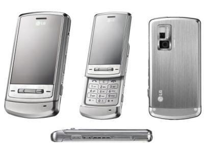 как разобрать телефон LG KE970 (1)