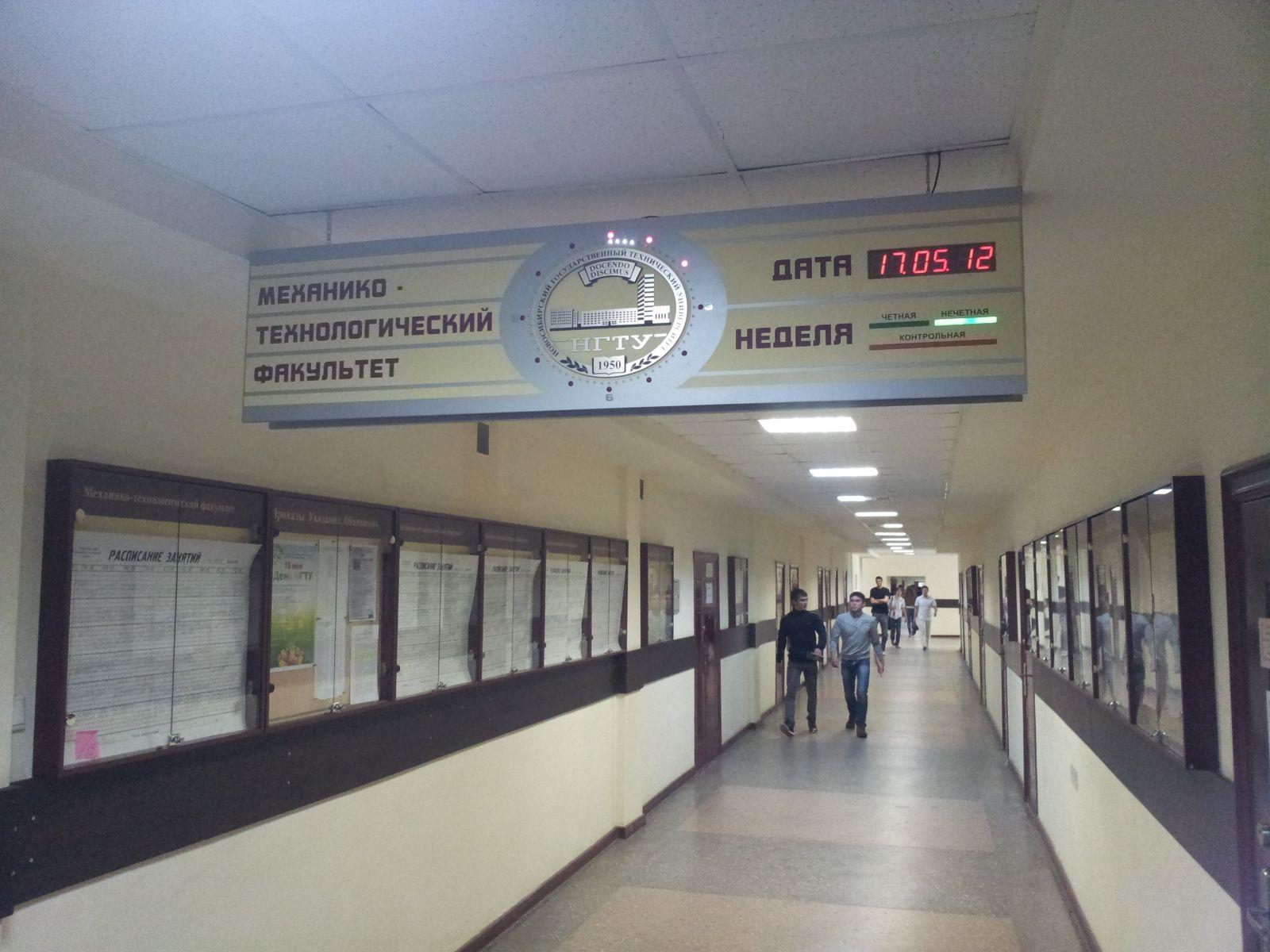 Вернулись в Россию