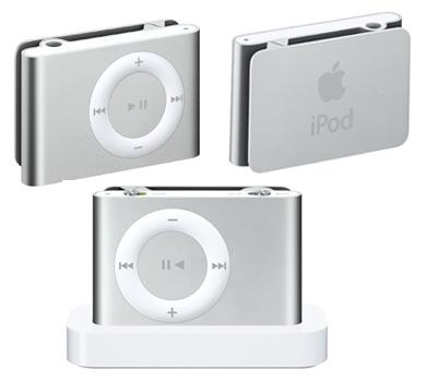 Как разобрать плеер Apple iPod Shuffle 2-го поколения (1)