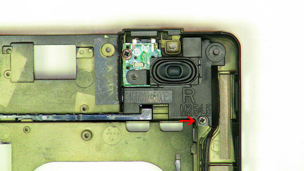 Как разобрать ноутбук Dell Inspiron 1420 / Vostro 1400: замена платы модемного порта (7)