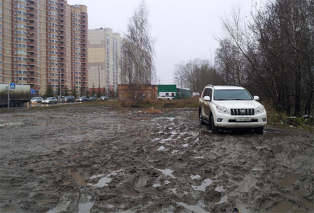 Парковка в Новосибирске