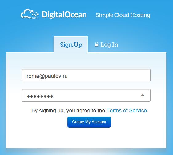 Как купить веб хостинг на примере Digital Ocean (2)