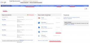 Вопросы юзабилити сервисов Google №1