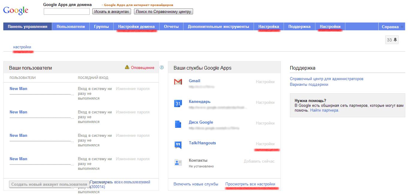 Проблемы юзабилити Google