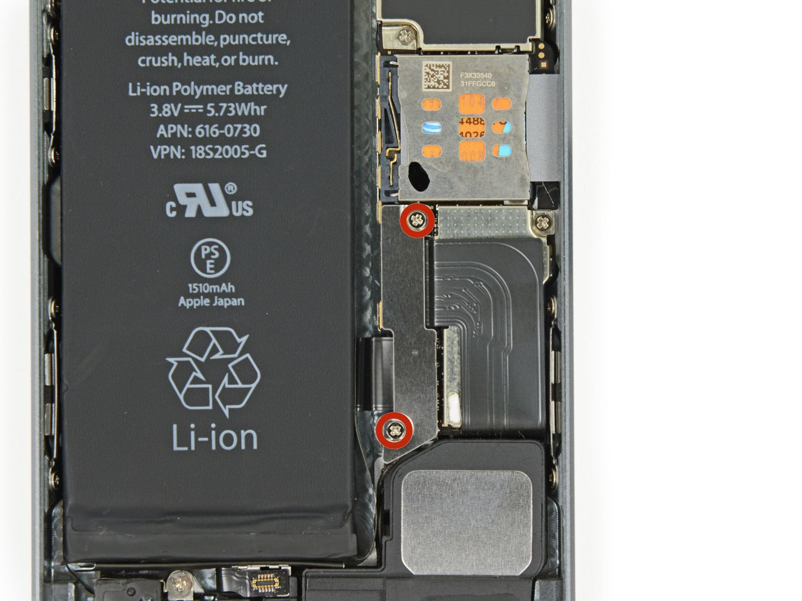 Замета аккумулятора на iPhone 5S (26)